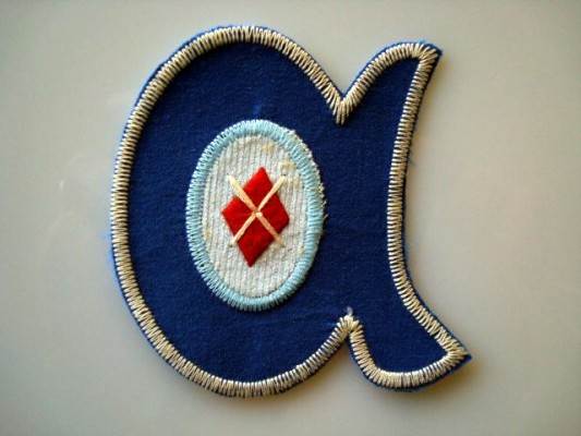 New patches for boy's: letter patch a