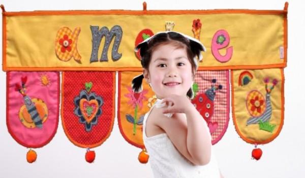 Das Namen Türschild als Namen Dekoration im Kinderzimmer ist ein dekoratives Namen Geschenk.
