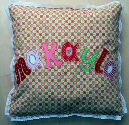 Personalisierte Geschenke zur Geburt sind Namen Geburtsgeschenke bei www.namengeschenk.de